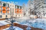 8 марта - Баден Баден
