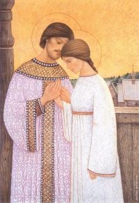 Женитесь в День семьи, любви и верности!