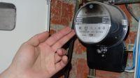 Проверьте электросчётчик: не переплачиваете ли вы за свет?