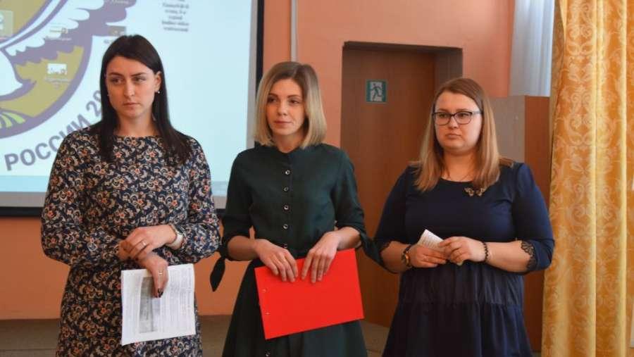 В Сатке состоялся ещё один конкурс педагогического мастерства