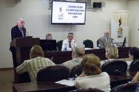 «Саткинский рабочий» в очередной раз отмечен федеральной наградой