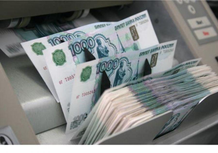 Уральское предприятие погасило 45 млн долга по заработной плате после вмешательства прокуратуры