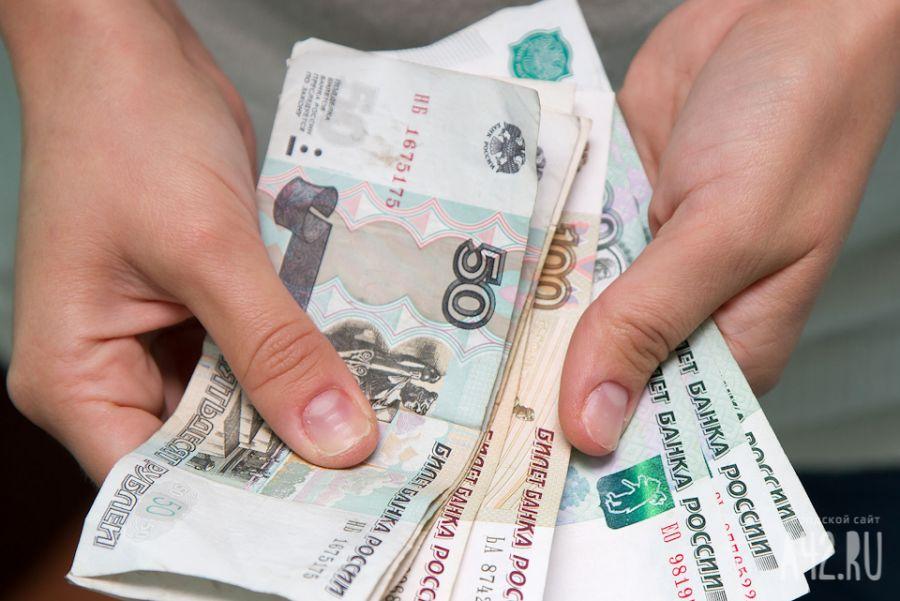 Прожиточный минимум вРФ заIквартал вырос до10 038 руб.