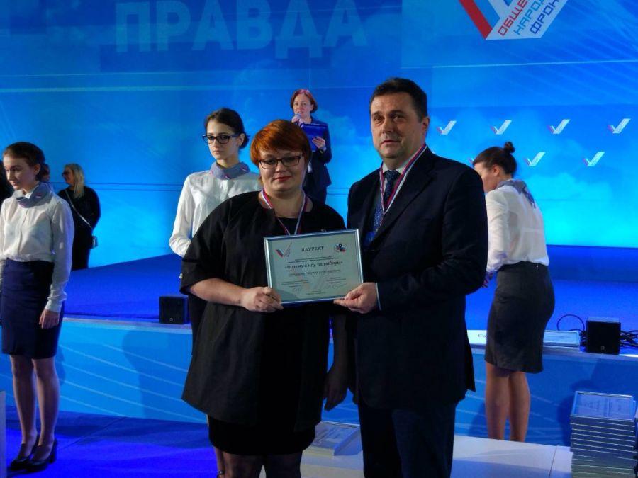 Журналистка изГатчины учавствует вмедиафоруме ОНФ вКалининграде