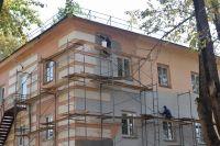 В социально-реабилитационном центре Бакала – ремонт