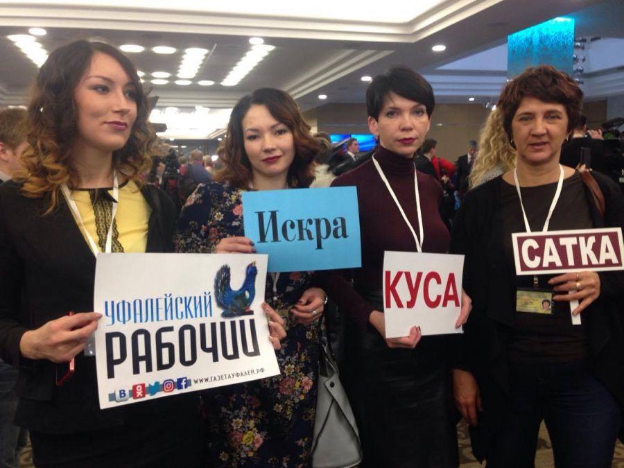 Вполдень начнётся пресс-конференция В. Путина