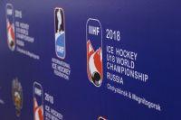 Саткинских волонтёров приглашают на Чемпионат мира по хоккею