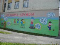 Фотофакт: в бакальском детском доме появился свой арт-объект